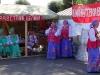 фестиваль арбуза
