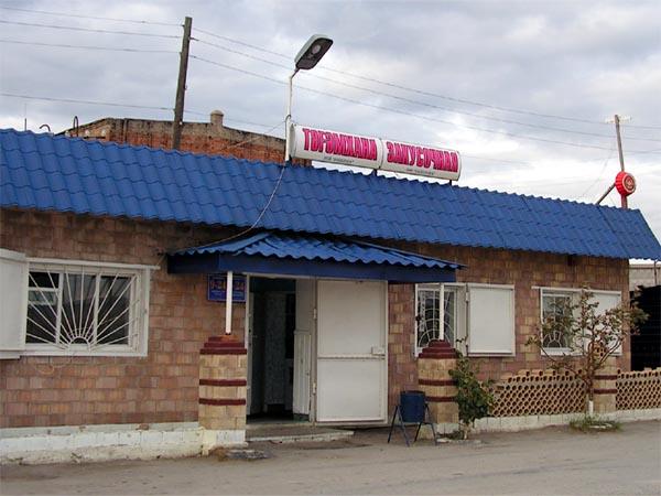 Челябинск - Соль-Илецк – Аркаим. Кваснина Светлана, Рыжкин Сергей