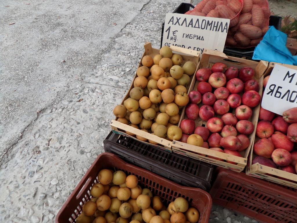 На местном рынке- ахлодомила-гибрид яблок и груш