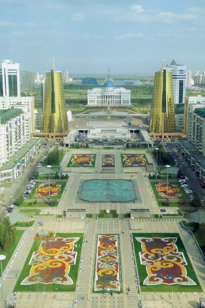 Астана. вид с Байтерека
