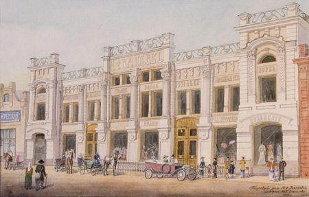 Торговый дом Валеева по ул. Уфимской