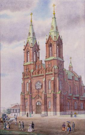 Римско-Католический собор
