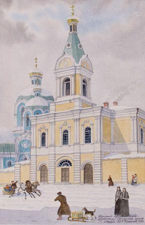 Женский Одигитриевский монастырь. Смоленская церковь
