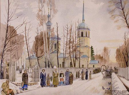 Церковь Казанcкой божьей матери