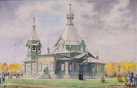 Церковь Рождества Богородицы на ж/д станции Челябинск