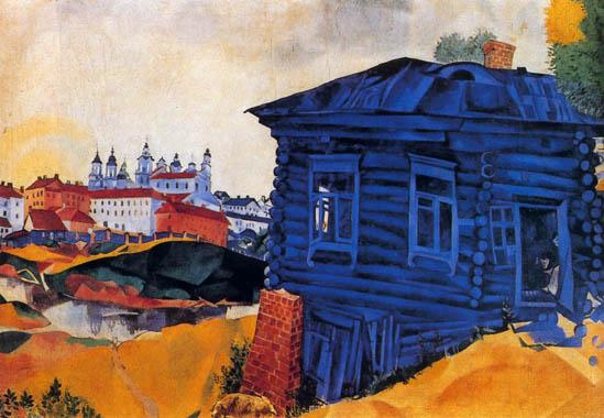 Синий дом. 1920