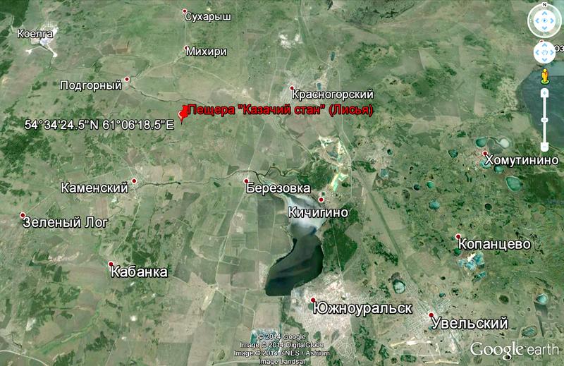 Пещера Казачий стан карта