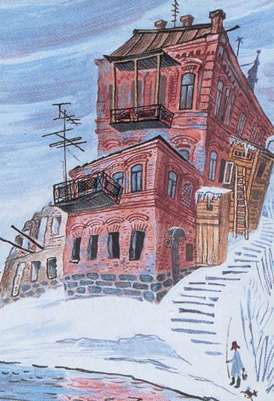 Алексей Рыжков  Старый дом-2 1999г