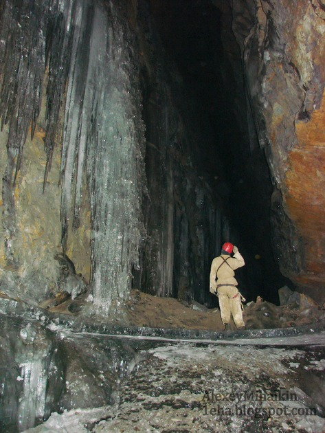 Магнитские шахты