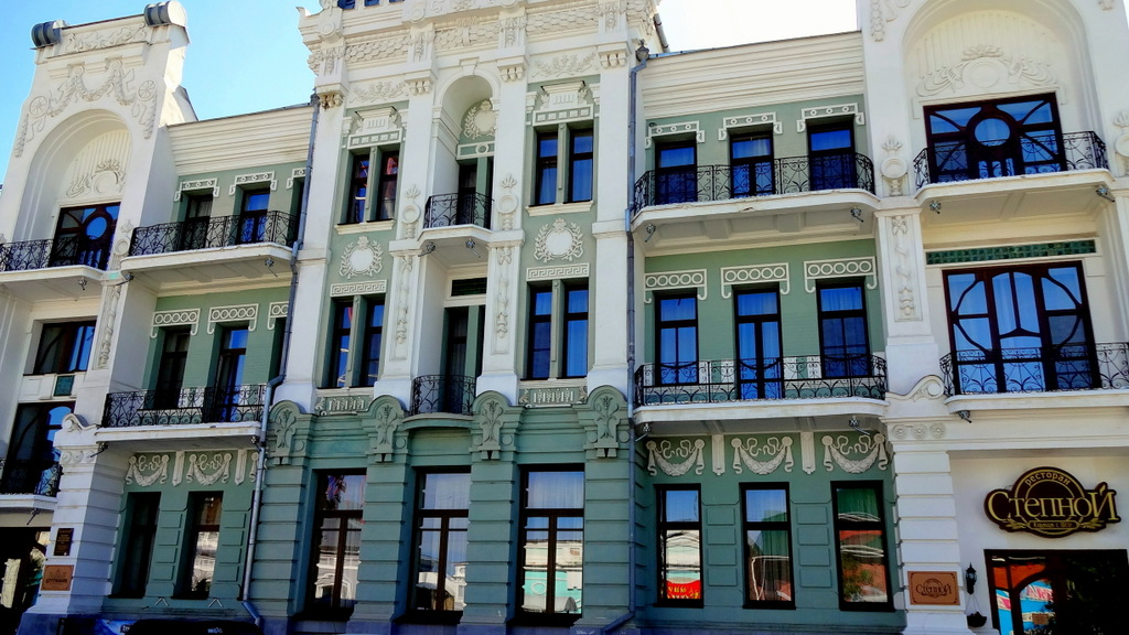 Гостиница Башкирова