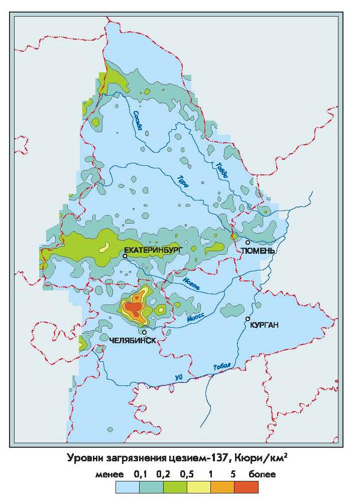 Кыштымская авария, восточно-уральский радиоактивный след
