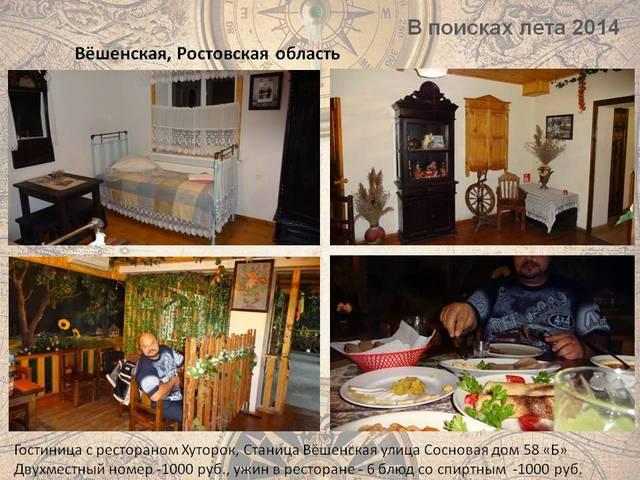 презентация клуба kp74.ru