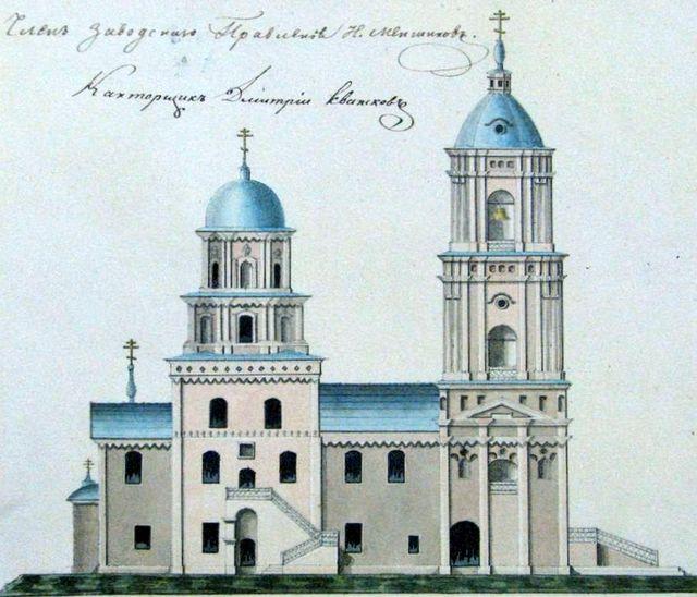 Церковь Сошествия св. Духа на апостолов. 1840 год.