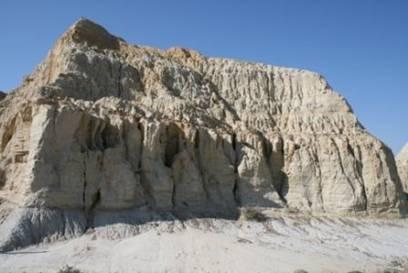 Белый каньон
