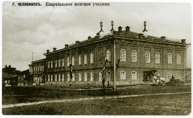 Фото 1914 года