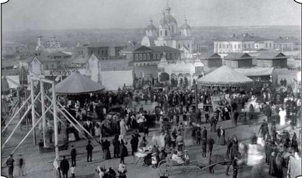 Южная площадь. Пасхальная неделя. Начало 20 века