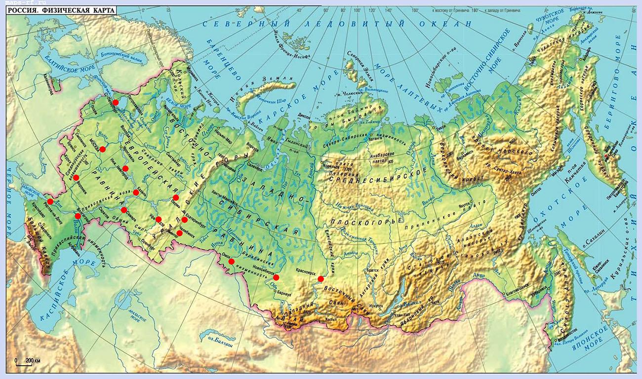 Города России с населением более 1 000 000 человек