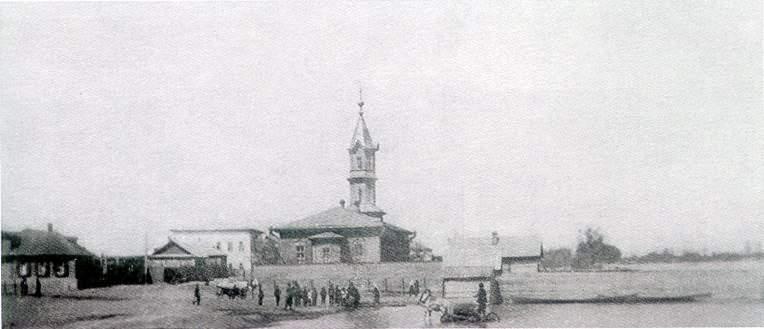 Город Гурьев в начале XX века