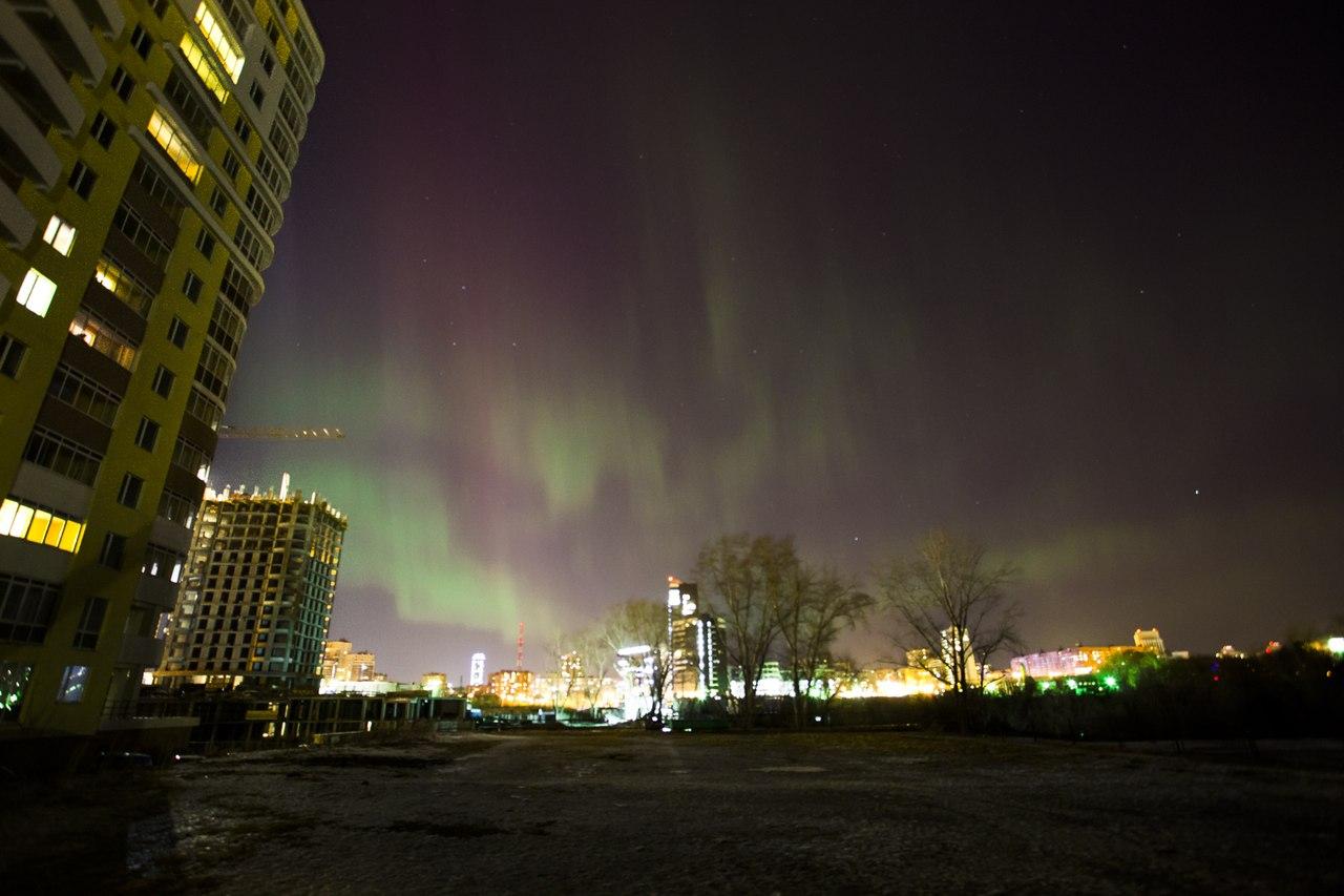 Северное сияние в Екатеринбурге, фото Александра Кемаева