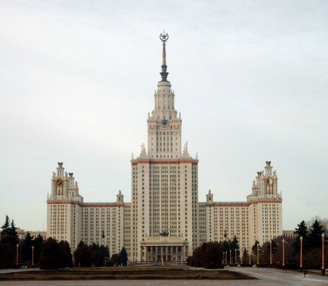 Главное здание МГУ на Воробьёвых горах