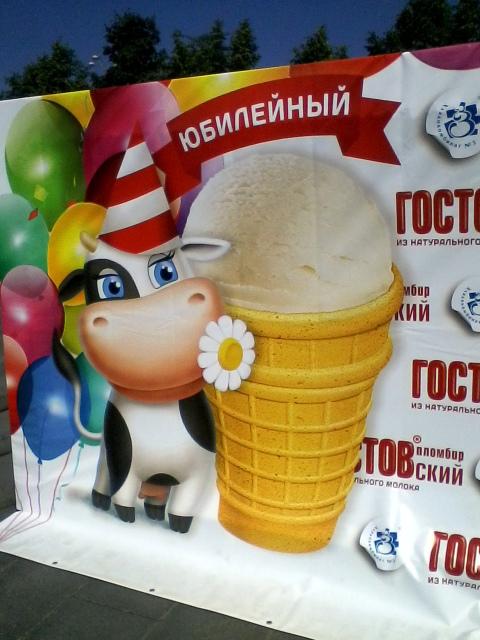 День молодежи в Екатеринбурге