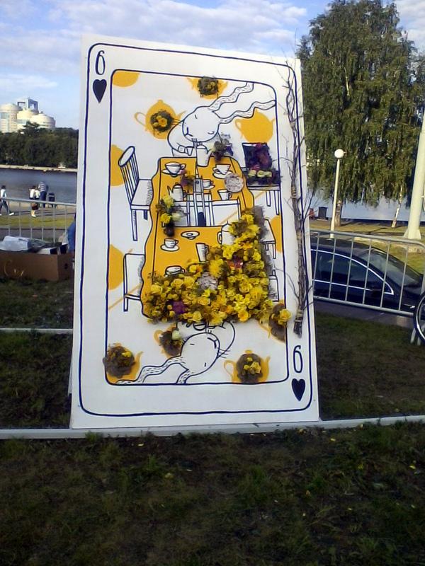 Фестиваль граффити и флористики