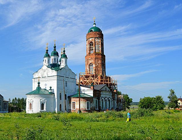 Широковское