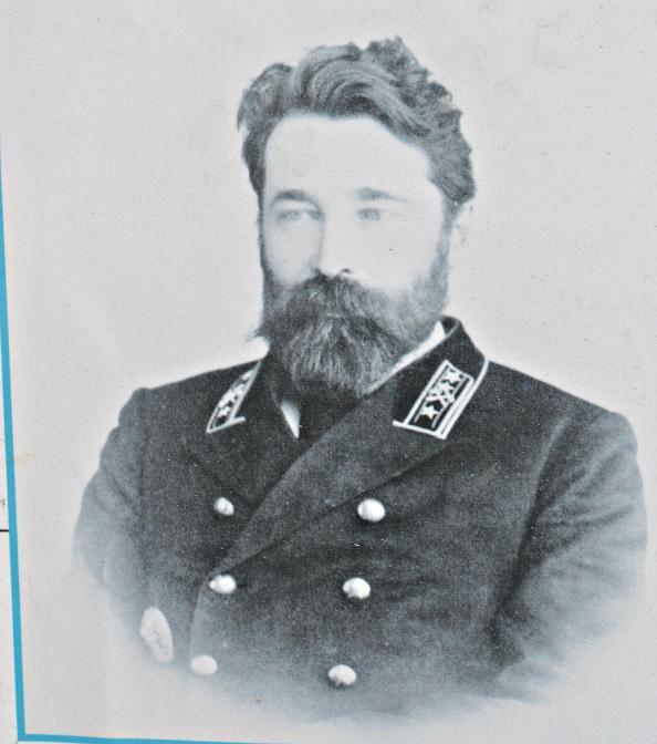 Александр Филиппович Шуппе