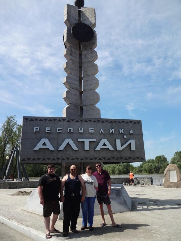 Граница Республика Алтай