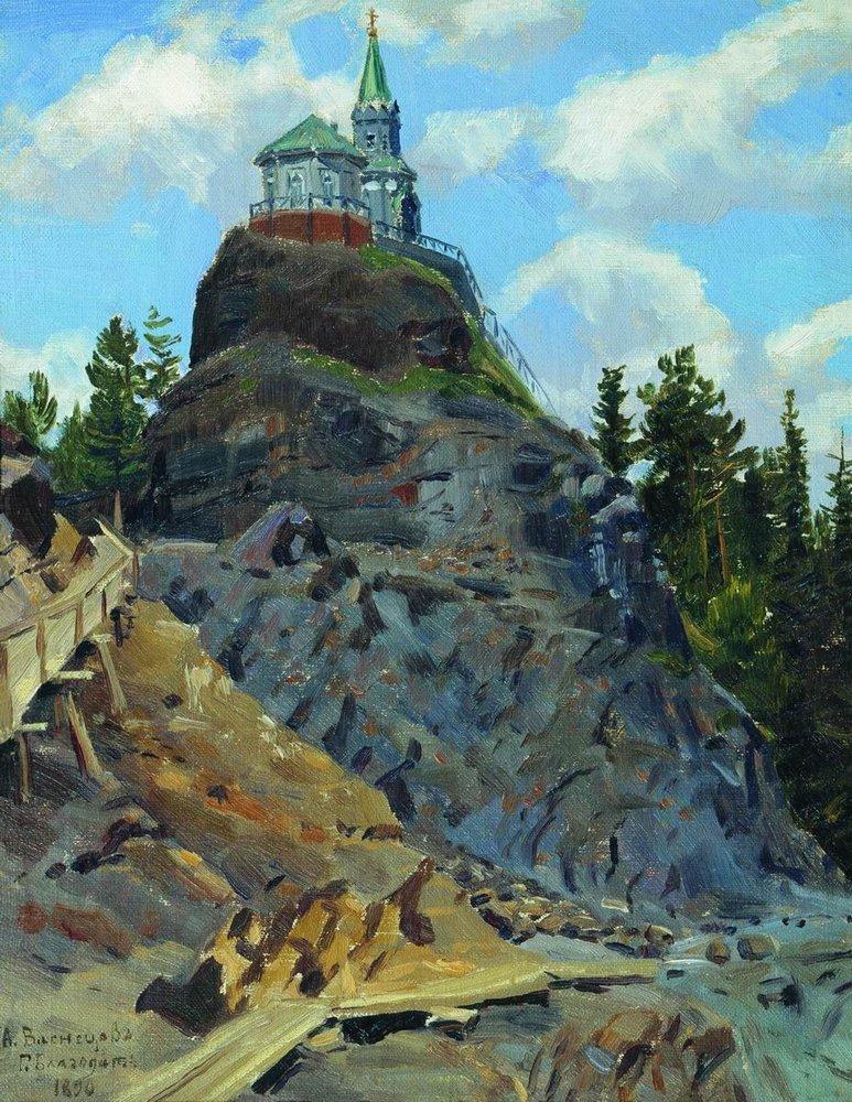 А. М. Васнецов. Гора Благодать. 1890