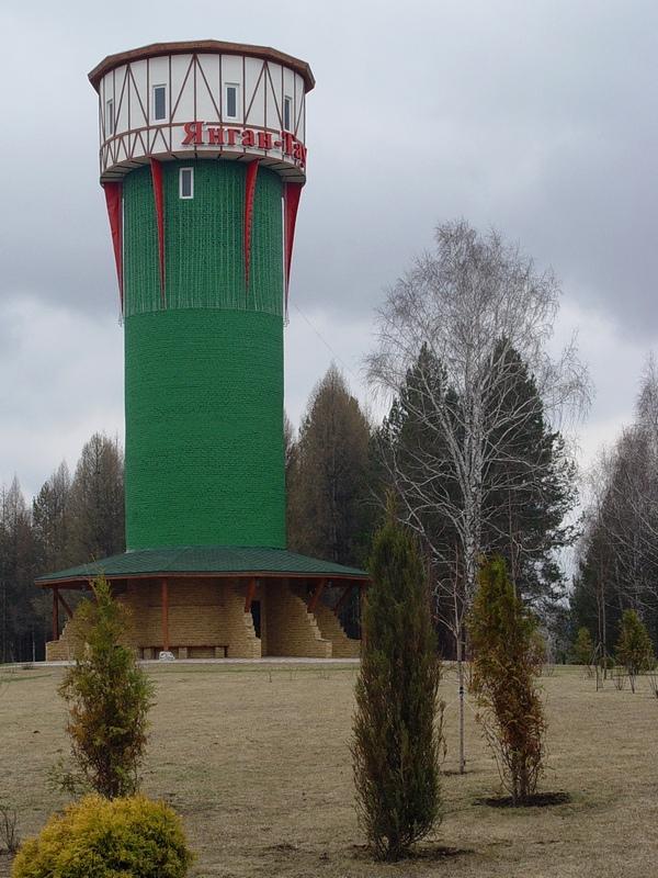 Источник Кургазак и гора Янган-Тау