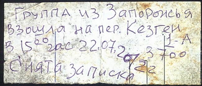 4kol-050