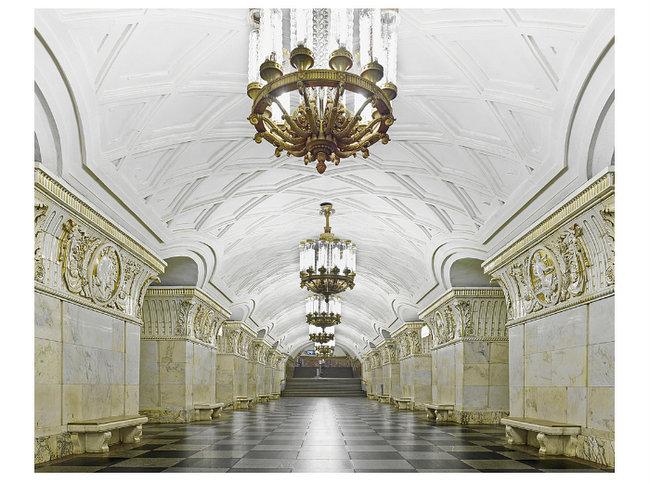 станция метро Проспект мира