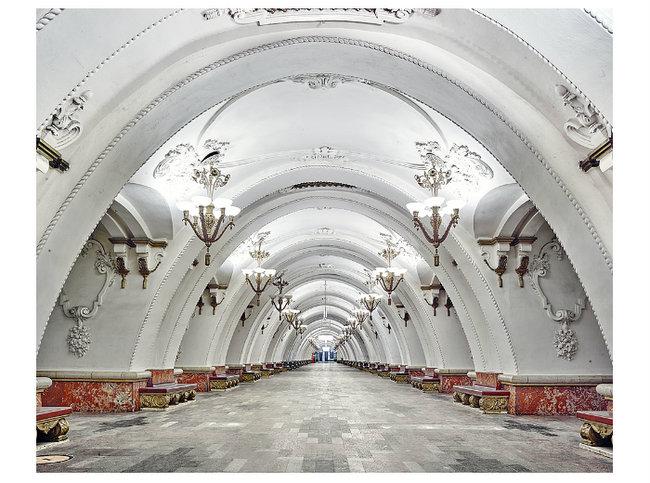 Станция Арбатская