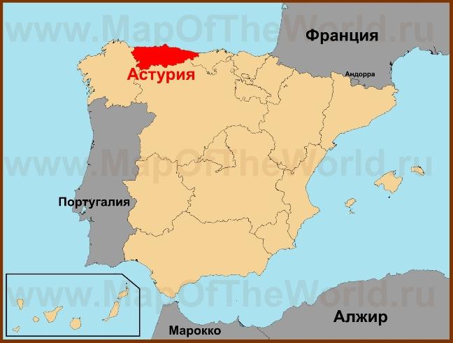 asturiya