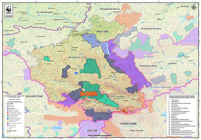 Карта особо охраняемых природных территорий Республики Алтай