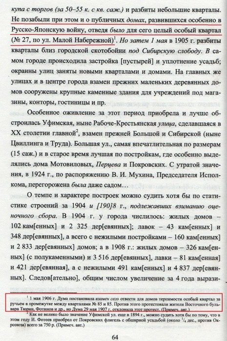 zlacnchel-22