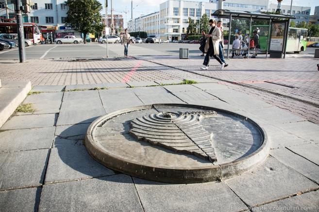 Нулевой километр Екатеринбург