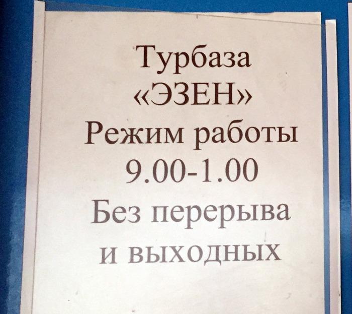 8dau-alt1016-059