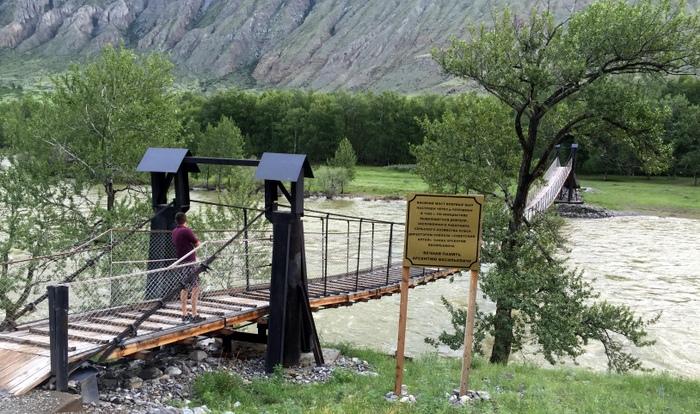 мост долина Чулышмана