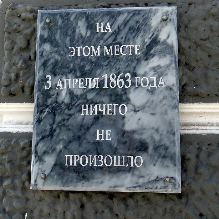 12stul-kostroma-001