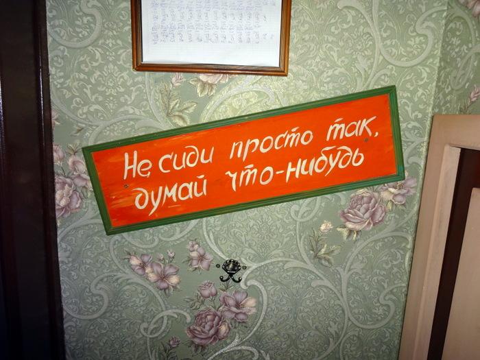 12stul-kostroma-026
