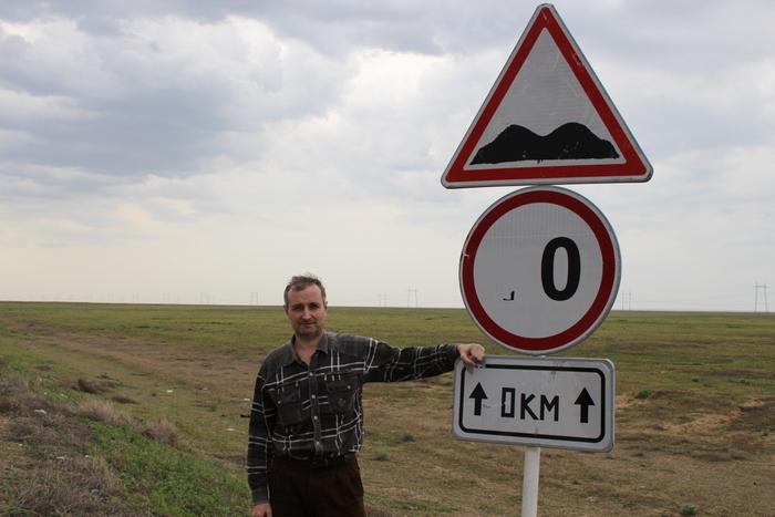 kirgiz-gr-31